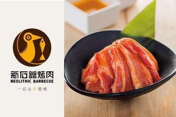 【上海等】新石器烤肉-美团