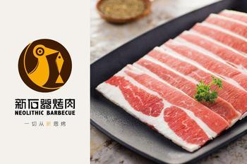 【南京等】新石器烤肉-美团