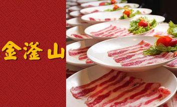 【蚌埠】蚌埠金滏山自助海鲜烤肉火锅美食中心-美团