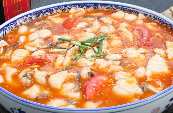 美食团购火锅江南商圈川婆婆酸菜鱼养颜番茄鱼:酸甜番茄味