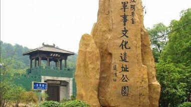 【黄山湖公园】要塞军事文化博物馆门票成人票-美团