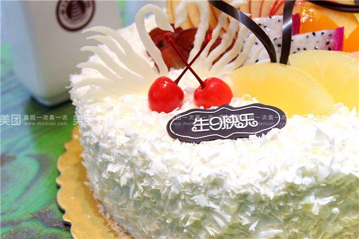 白森林蛋糕