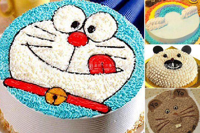 【青岛麦瑞派蛋糕店团购】麦瑞派蛋糕店卡通多啦a梦