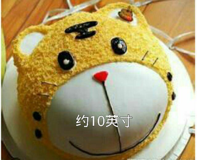 可爱猪卡通生日蛋糕规格:约10英寸