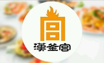 【蚌埠】汉釜宫韩式自助烤肉店-美团