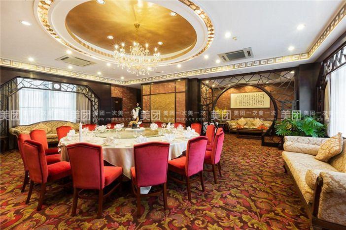 美食团购 江浙菜 鹿城区 五马街/大南门 温州国际大酒店自助餐厅图片
