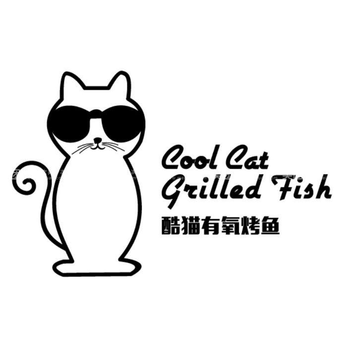 鱼猫之吻矢量图