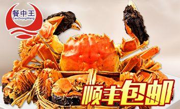 【北京】餐中王阳澄湖大闸蟹专卖-美团