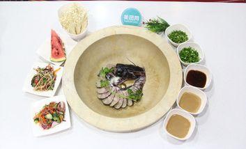【安平等】渔珺传奇云南蒸汽石锅鱼坊-美团