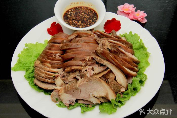 禧年饺子 (西安二店)刀切肘子图片