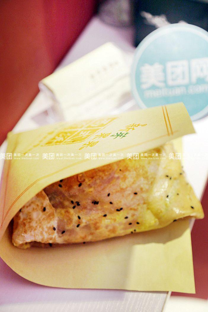 新芽果果西式煎饼图片