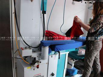 灰姑娘健康洗衣洗鞋皮具护理中心