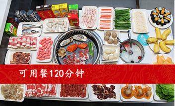 【广州】金多多海鲜肥牛自助烤肉火锅-美团