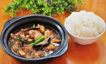 【南京】彭德楷黄焖鸡米饭-美团