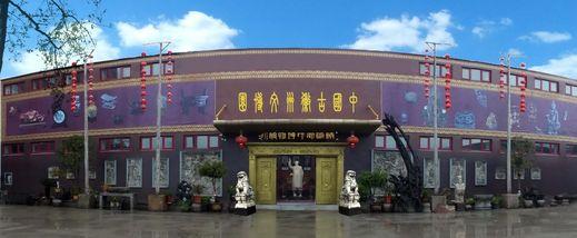 【绩溪县】中国古徽州文博园(成人票)-美团