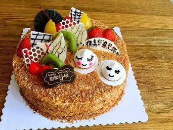 【上海】甜蜜问候蛋糕屋-美团