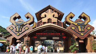 【三亚出发】海南槟榔谷黎苗文化旅游区纯玩1日跟团游*滑索+电瓶车+自助餐-美团