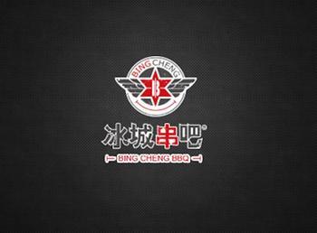 【北京等】冰城串吧-美团