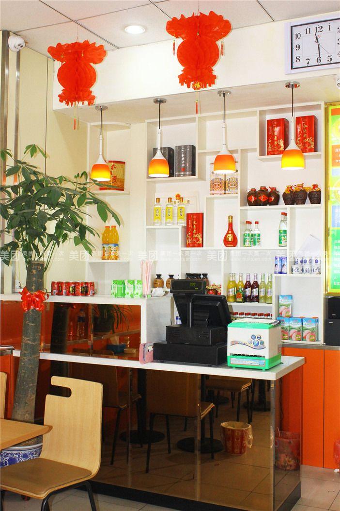 快餐台连吧台设计图