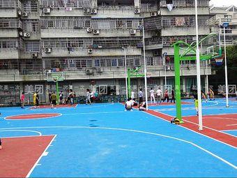 永波篮球场