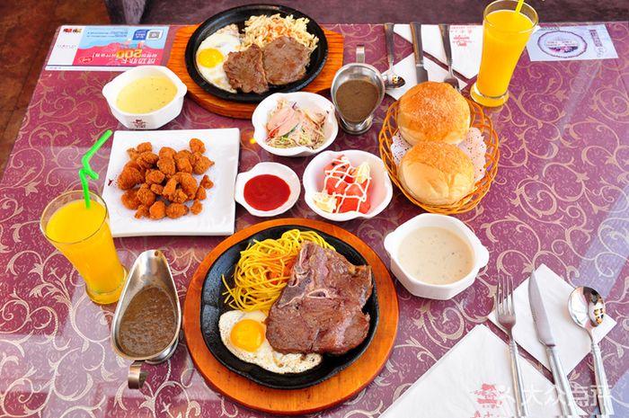 爵士牛排西餐厅图片 - 第13张
