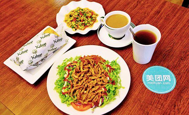 土耳其套餐,建议2人使用,提供免费WiFi