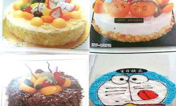 【滁州等】一诺蛋糕房-美团