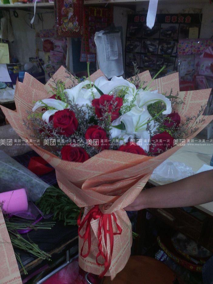 【西安华盛鲜花店团购】华盛鲜花店19朵鲜花花束团购