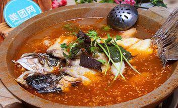 【广州等】浓情烤活鱼-美团
