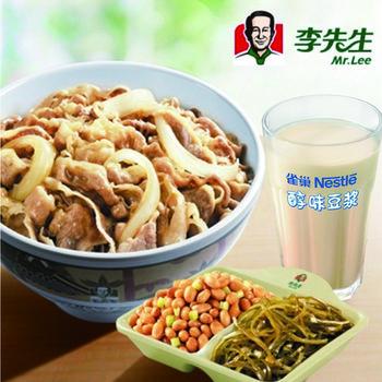【伊春等】李先生牛肉面-美团