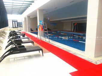 E酷游泳健身会所