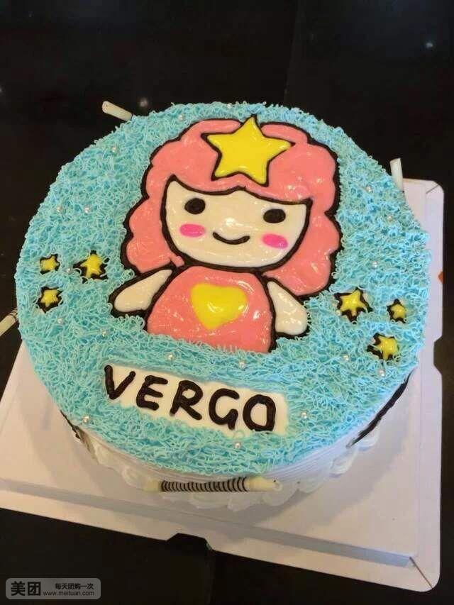 手绘星座蛋糕