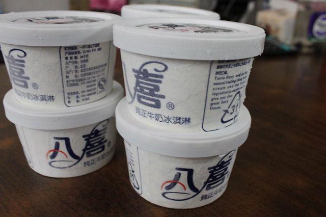 【上海雷亮贸易团购】雷亮贸易八喜冰淇淋(90