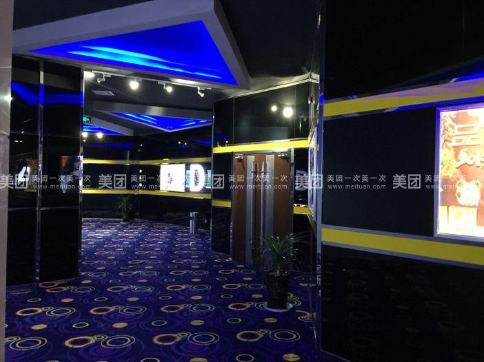 幸福蓝海国际影城如东店图片