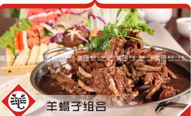 【北京郑州老诚一羊团购蝎子火锅】北京老诚一学炒菜家常菜的作文图片
