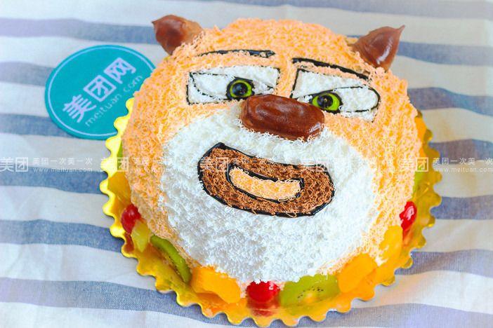 熊大手绘蛋糕图片大全