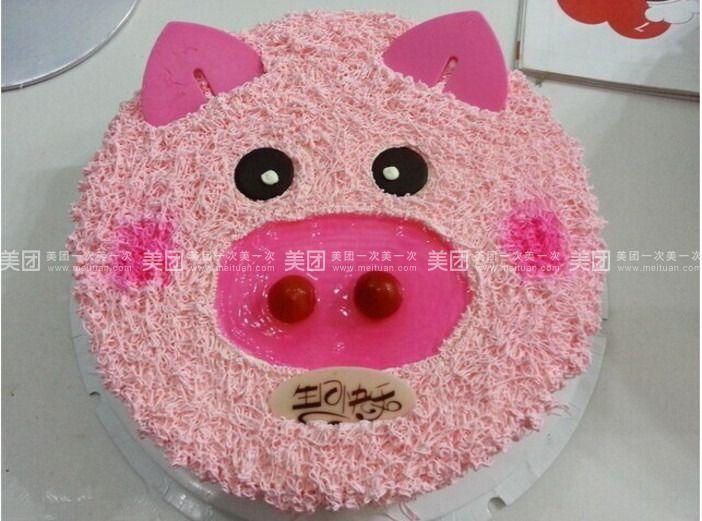 蛋糕盘子手工制作小猪
