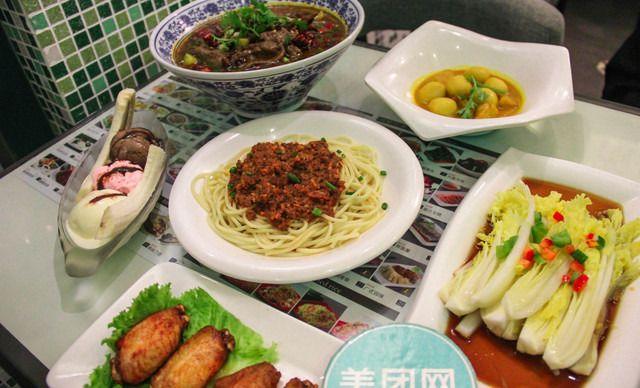 精品4人套餐,提供免费WiFi,尽享精致美味