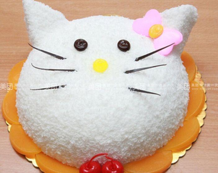 蛋糕 美女 矢量图