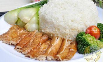 【广州】方记潮汕粿汁-美团