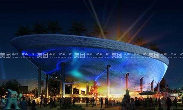 上海月亮船门票