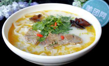【郑州】满芳庭羊肉汤-美团