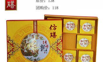 【北京】金奎亮-美团