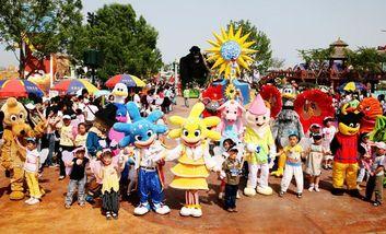 【沈阳出发】发现王国主题乐园、星海广场、星海公园2日跟团游*赠虎雕广场和星海广场-美团