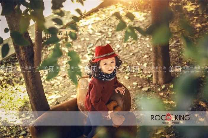 【温州洛克王国儿童摄影团购】洛克王国儿童摄影纯真图片
