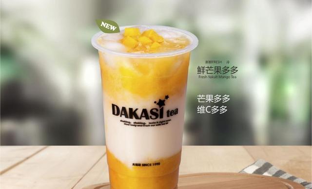 :长沙今日团购:【大卡司】鲜芒果多多1份