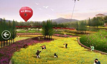 【渝水区】凯光亚热带植物园门票成人票-美团