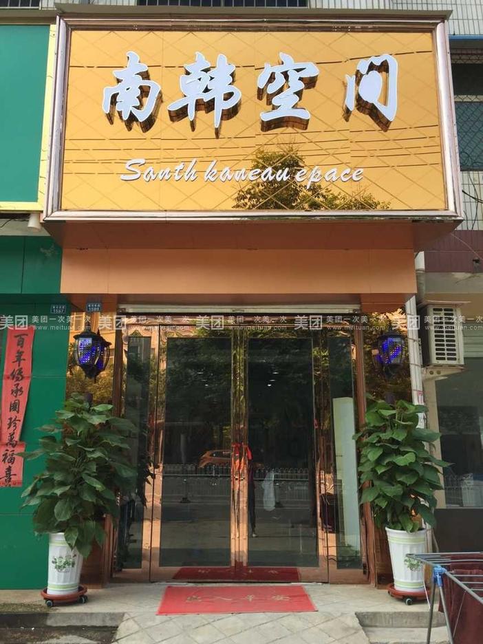 南韩电饭锅电路图