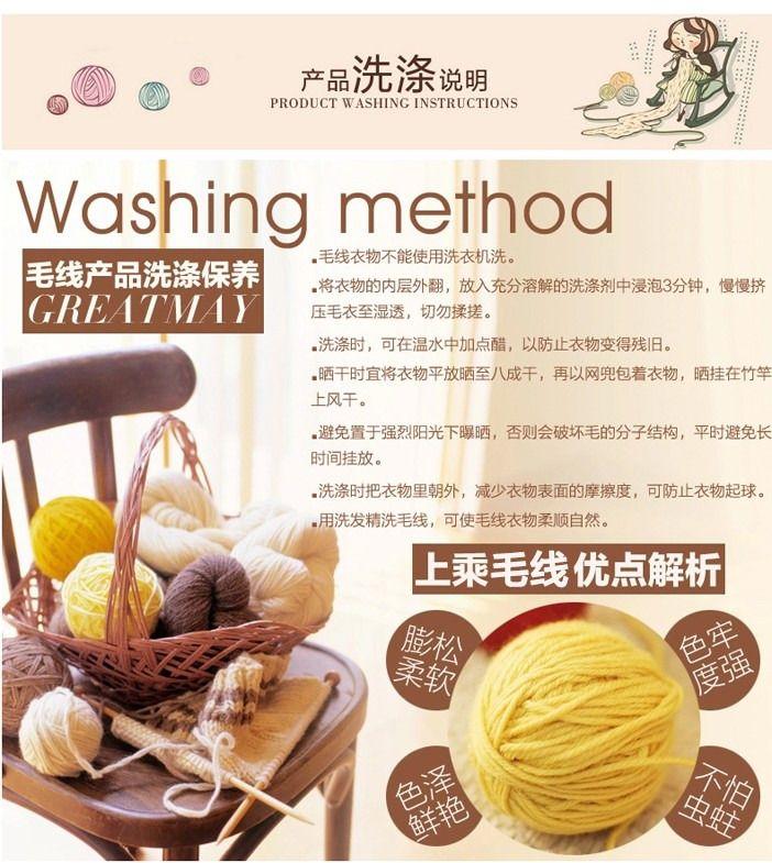 【贵伦美玉米纹围巾团购】玉米纹针织保暖围巾6色可