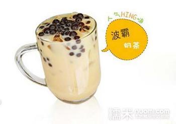 【滁州】一揽芳华奶茶店-美团